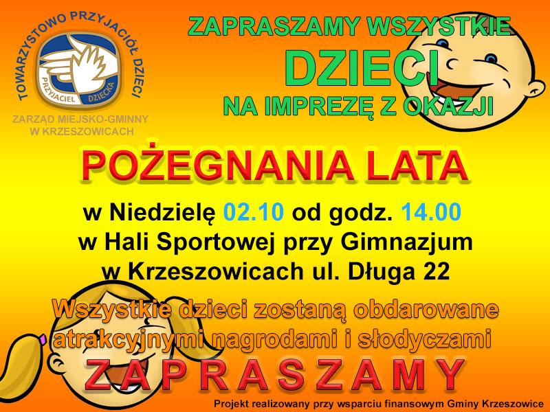 Pożegnanie Lata z TPD w Krzeszowicach