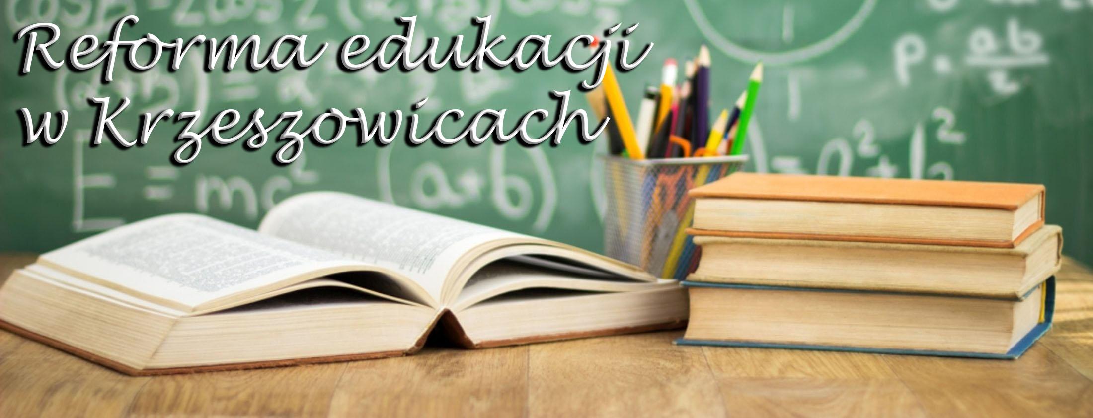 Reforma edukacji w Krzeszowicach