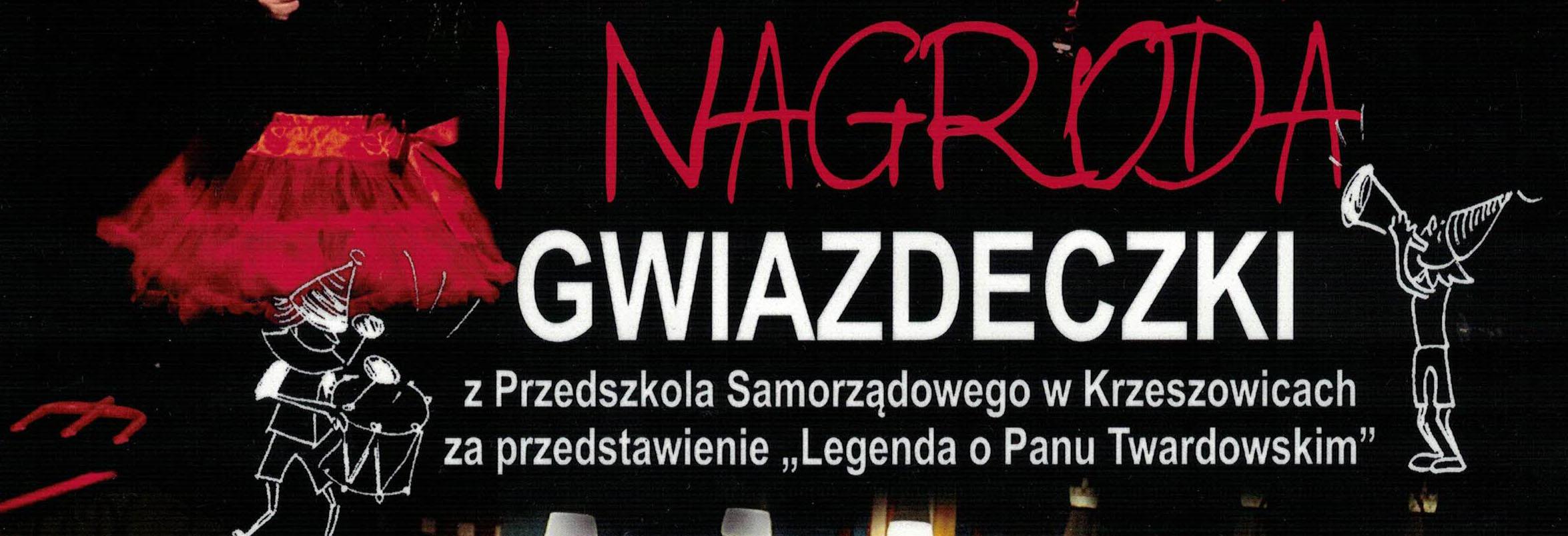 I-sza Nagroda – XXV Małopolskie Spotkania Teatrzyków Dziecięcych